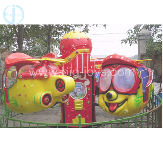 8 Seats Bigeyes Airplane